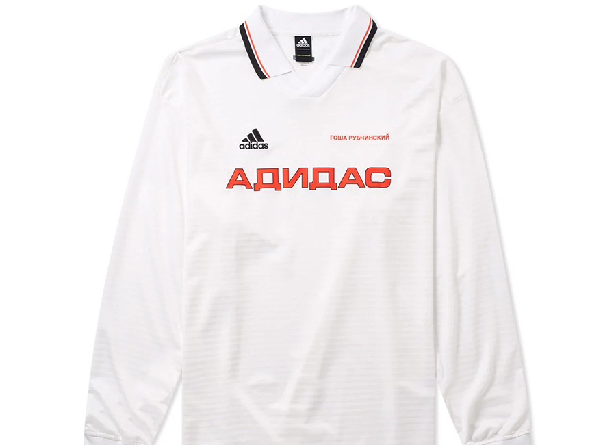 Gosha Rubchinskiy X Adidas Long Sleeve Shirt - White